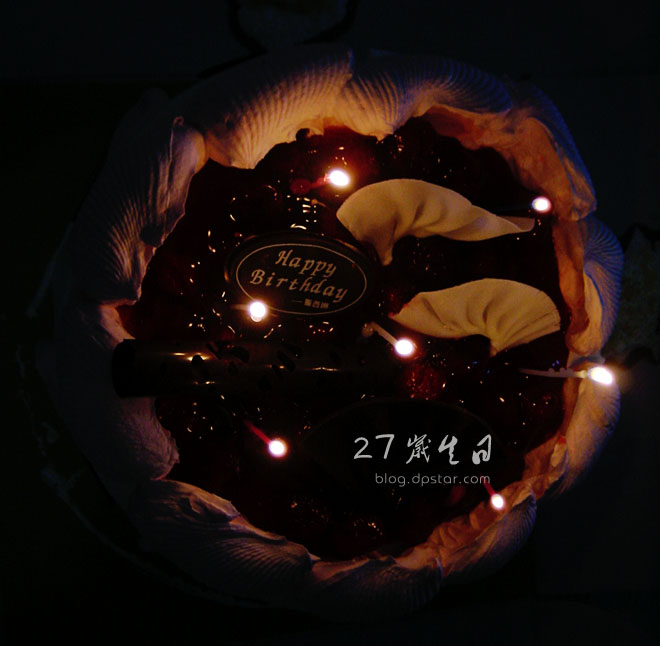 27岁生日