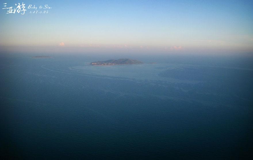 海面及西岛