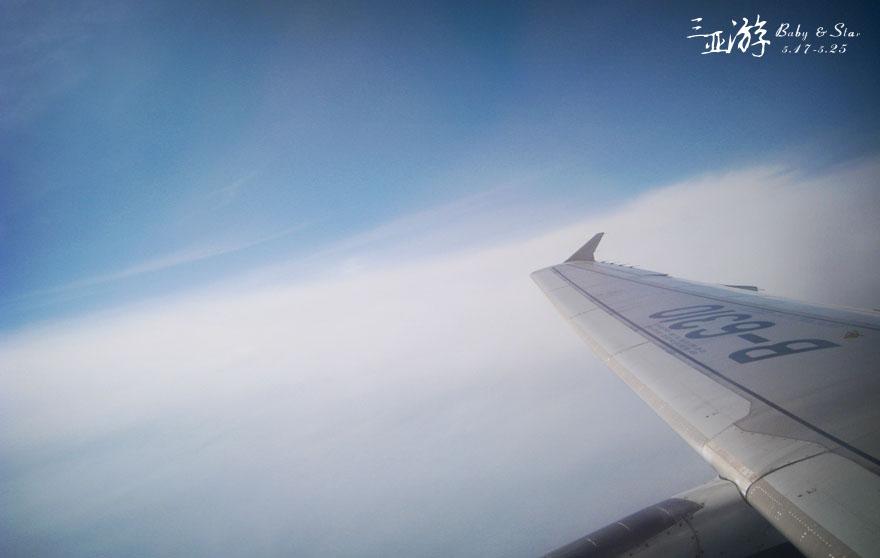 知道为何上飞机都嚼口香糖了.